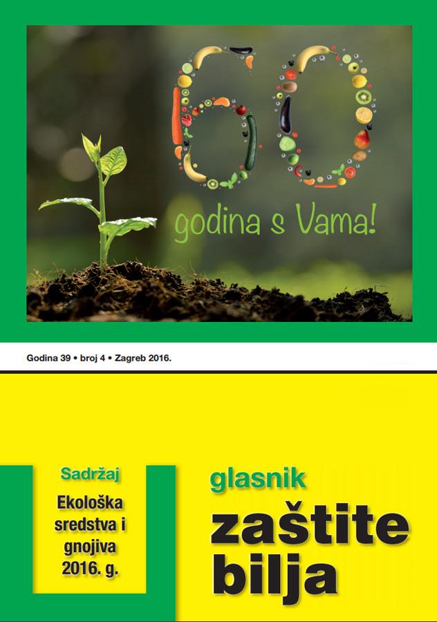 zastita-bilja-4-2016_1