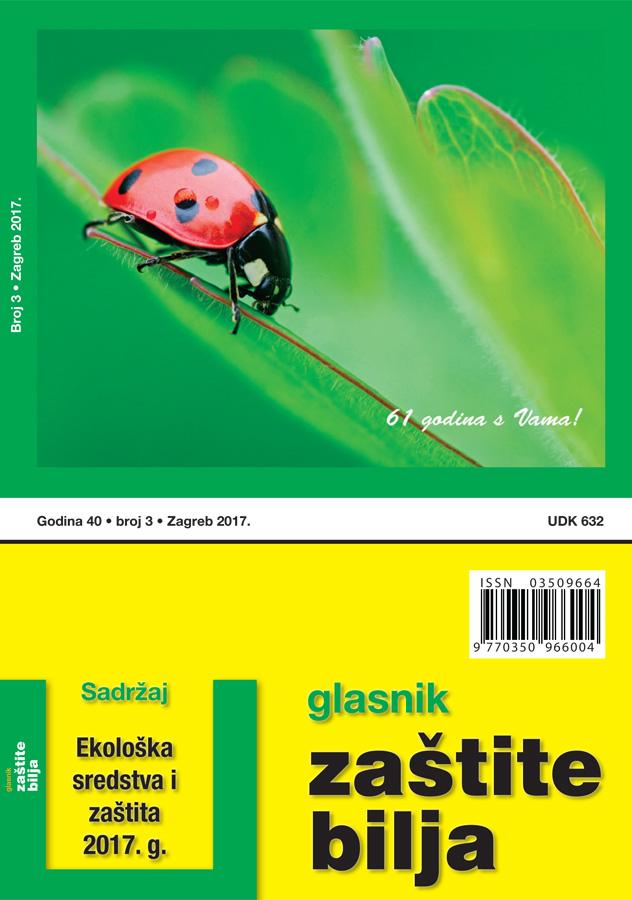 zastita-bilja-3-2017