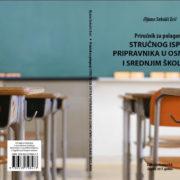 prirucnik_za_polaganje_strucnog_ispita_u_osnovnim_i_srednjim_skolama